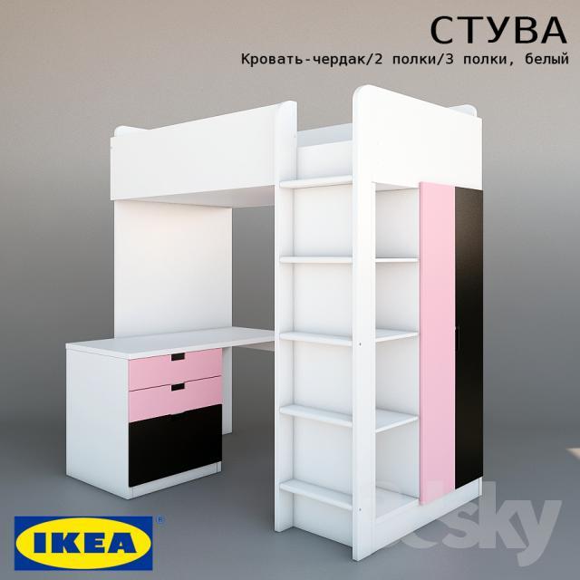 Cama alta de ikea para optimizar el dormitorio infantil - Ikea cama alta ...